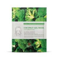 Leaders Cosmetics Coconut Gel Mask with Broccoli